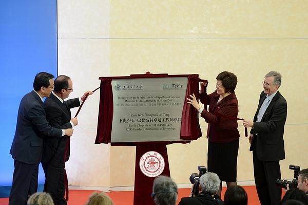 Inauguration de ParisTech-Shanghai JiaoTong