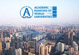 L'École dans les Top 100, 150 & 300 des classements thématiques de Shanghaï