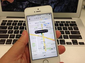 Uber, Air France et la concurrence