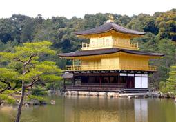 Programme MIRAI (Japon)