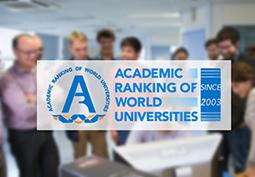 Recherche : l'École dans le Top 500 mondial