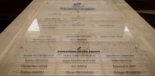 La P82 : bientôt sur les Mur des Bienfaiteurs de la Fondation