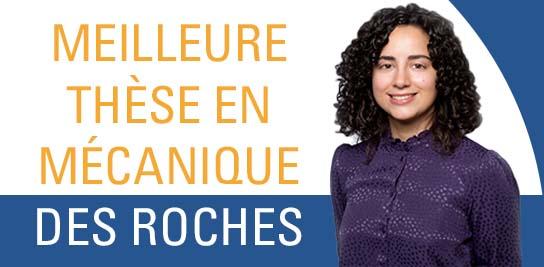 Prix Pierre Londe 2020