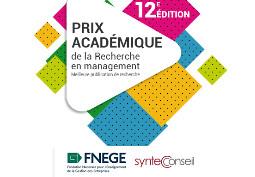 Recherche en management : MINES ParisTech à l'honneur